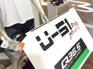 Walktopro en UNIBIKE presentando Q36.5